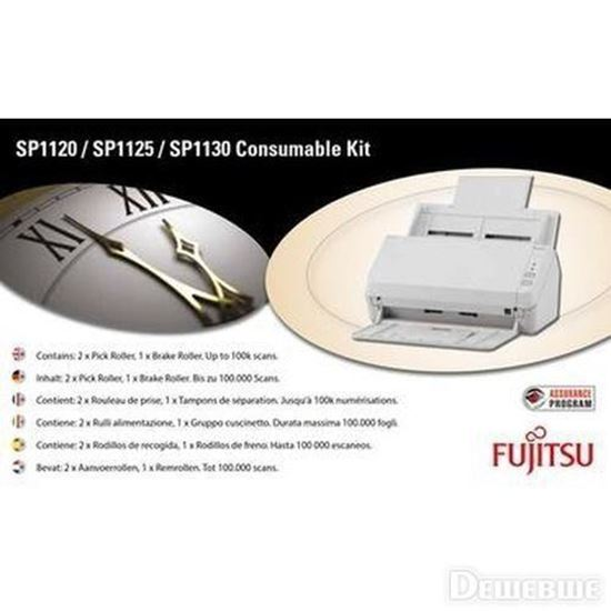 Picture of Fujitsu Consumables Kit for SP-1120, 1125, 1130